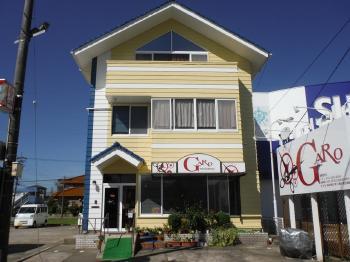金沢で外壁、屋根塗装ならリック・プロにお任せ