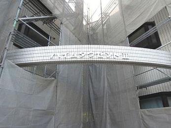 外壁シリコン塗装・タイル撥水コーティング塗装
