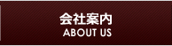 金沢の外壁 リック・プロ 金沢