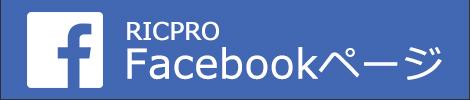 リック・プロのFacebookページ